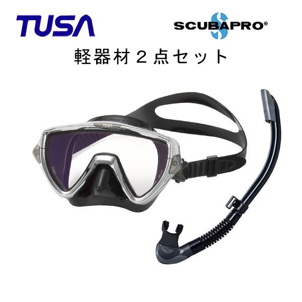 TUSA ツサ 軽器材2点セットヴィジオプロ マスク M-19SQBプラチナ2 シュノーケル SP-170QBスキューバダイビング シュノーケリング