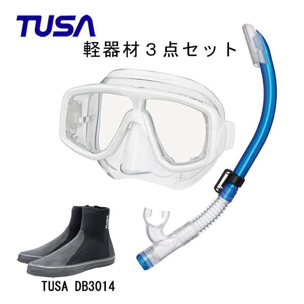 TUSA ツサ 軽器材3点セットプラチナ マスク M-20US-TUSA ハイパードライエリート2 スノーケルTUSA ロングブーツスキューバダイビング シュノーケリング