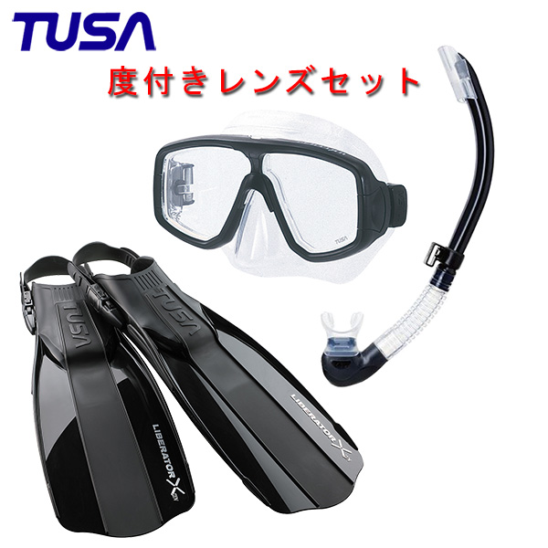 視界の分裂感を感じない二眼マスクと機能性はもちろんデザインにもこだわったスノーケルとフィンの3点セット 度付きレンズマスクダイビング TUSA ツサ 度付きレンズ軽器材3点セットプラチナマスク 出荷 M-20US-TUSA 新作からSALEアイテム等お得な商品満載 SF-5000 シュノーケリング プラチナ2スノーケルリブレーターテン フィン SF-5500スキューバダイビング