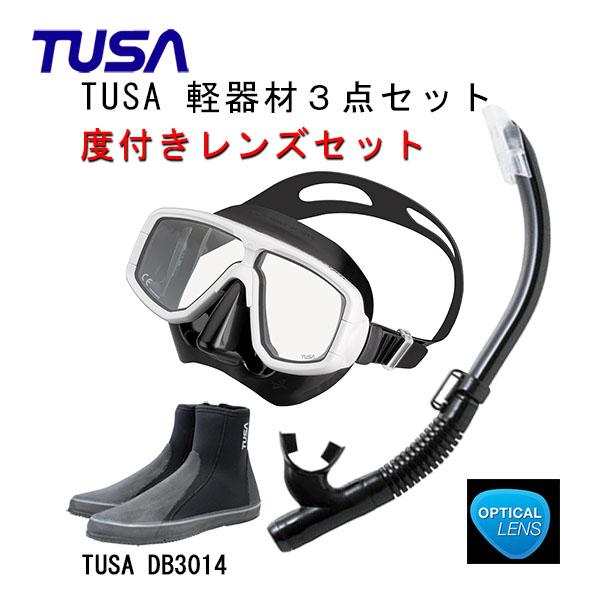 TUSA(ツサ) 度付きレンズ軽器材3点セットプラチナマスク M-20QBUS-TUSA ハイパードライエリート2 スノーケルTUSA ロングブーツスキューバダイビング・シュノーケリング