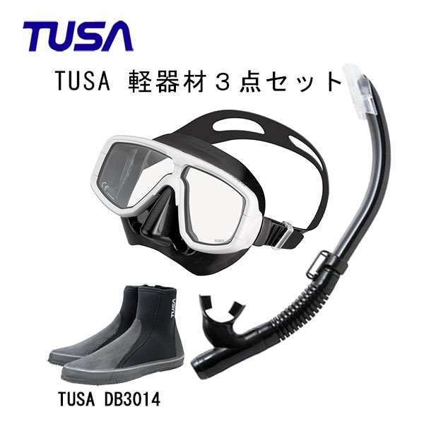 TUSA(ツサ) 軽器材3点セットプラチナマスク M-20QBUS-TUSA ハイパードライエリート2 スノーケルTUSA ロングブーツスキューバダイビング・シュノーケリング