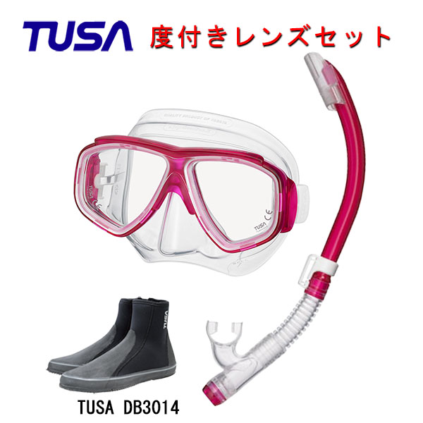 TUSA(ツサ) 度付きレンズ軽器材3点セットスプレンダイブ2 M-7500US-TUSA ハイパードライエリート2 スノーケルTUSA ロングブーツスキューバダイビング・シュノーケリング