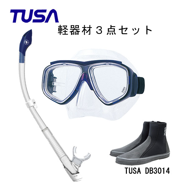 TUSA(ツサ) 軽器材3点セットスプレンダイブ2 M-7500AQUALUNG アクアラング ヴァリオスノーケルTUSA ロングブーツスキューバダイビング・シュノーケリング