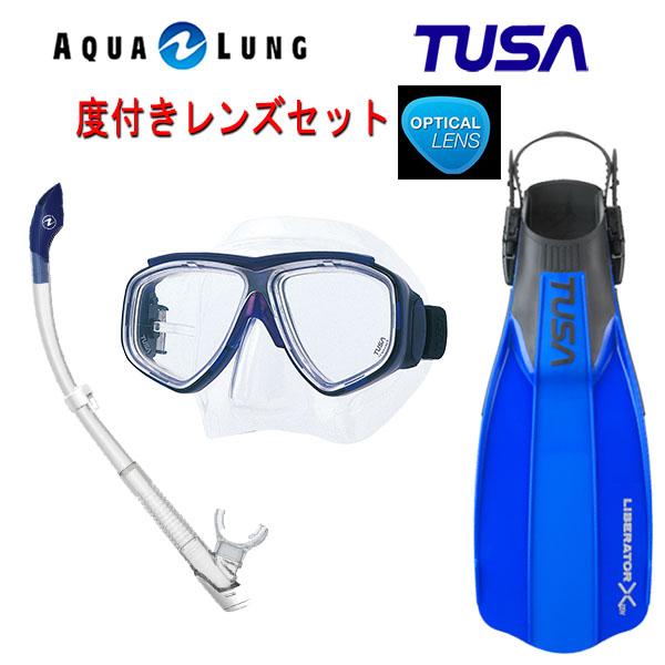 TUSA(ツサ) 度付きレンズ軽器材3点セットスプレンダイブ2 M-7500AQUALUNG アクアラング ヴァリオスノーケルリブレーターテン フィン SF-5000 SF-5500スキューバダイビング・シュノーケリング