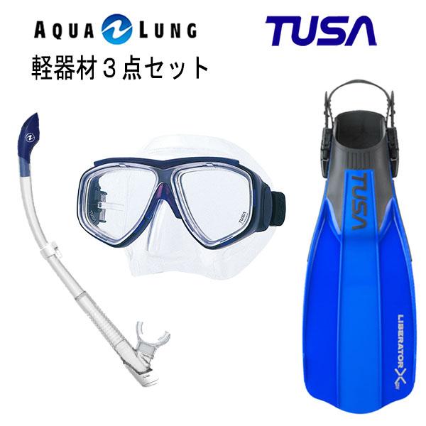 TUSA(ツサ) 軽器材3点セットスプレンダイブ2 M-7500AQUALUNG アクアラング ヴァリオスノーケルリブレーターテン フィン SF-5000 SF-5500スキューバダイビング・シュノーケリング