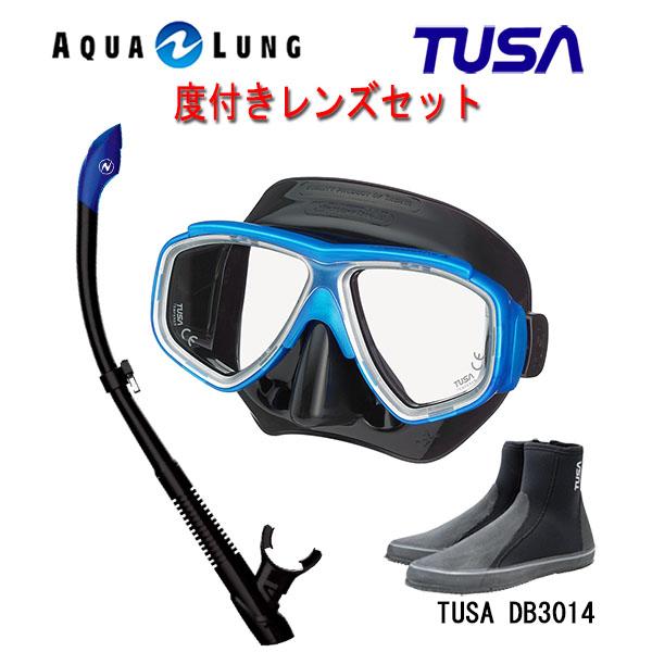 軽量 コンパクトで人気のマスクにデザインにこだわったスノーケルとブーツを合わせた便利な3点セット 度付きレンズマスクダイビング スノーケリング TUSA ツサ アクアラング 度付きレンズ軽器材3点セットスプレンダイブ2ブラックシリコン オンラインショップ M-7500QBAQUALUNG ヴァリオスノーケルTUSA 本物 ロングブーツスキューバダイビング シュノーケリング
