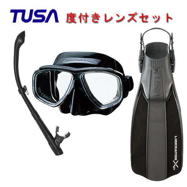 TUSAの超ロングセラーマスクに誰にでも使いやすいスノーケルとシンプルなブーツを合わせた3点セット 度付きレンズマスクダイビング 毎日激安特売で タイムセール 営業中です TUSA ツサ 度付きレンズ軽器材3点セットスプレンダイブ2ブラックシリコン M-7500QBAQUALUNG SF-5500スキューバダイビング SF-5000 フィン アクアラング シュノーケリング ヴァリオスノーケルリブレーターテン