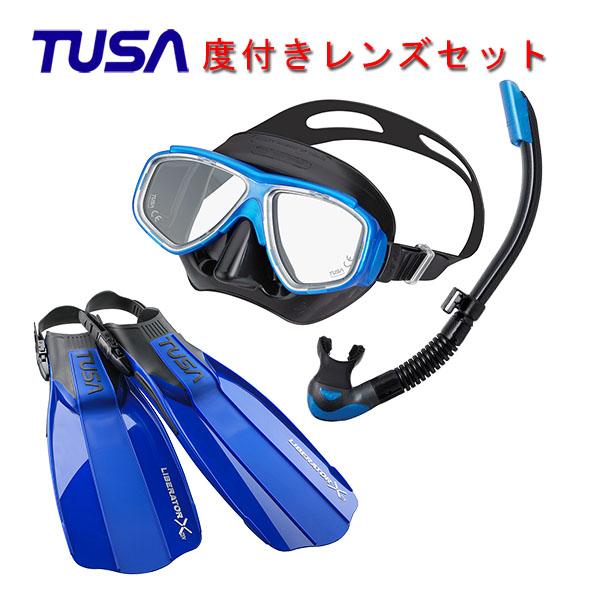 軽量コンパクトなマスクやスノーケルさらに誰にでも使いやすいフィンが付いたTUSAおすすめの3点セットです 度付きレンズマスクダイビング 選択 TUSA ツサ 度付きレンズ軽器材3点セットスプレンダイブ2ブラックシリコン M-7500QBUS-TUSA トラスト シュノーケリング SF-5500スキューバダイビング スノーケルリブレーターテン プラチナ2 SF-5000