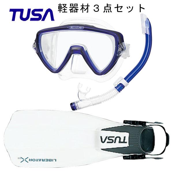 デザインにこだわった一眼マスクと機能性に優れたスノーケル フィンのおすすめ3点セット OUTLET SALE ダイビング スノーケリング お買得 マスク スノーケル フィン TUSA SF-5000 ツサ スノーケルリブレーターテン ハイパードライエリート2 シュノーケリング フィン3点セットヴィジオウノ SF-5500スキューバダイビング M-19US-TUSA