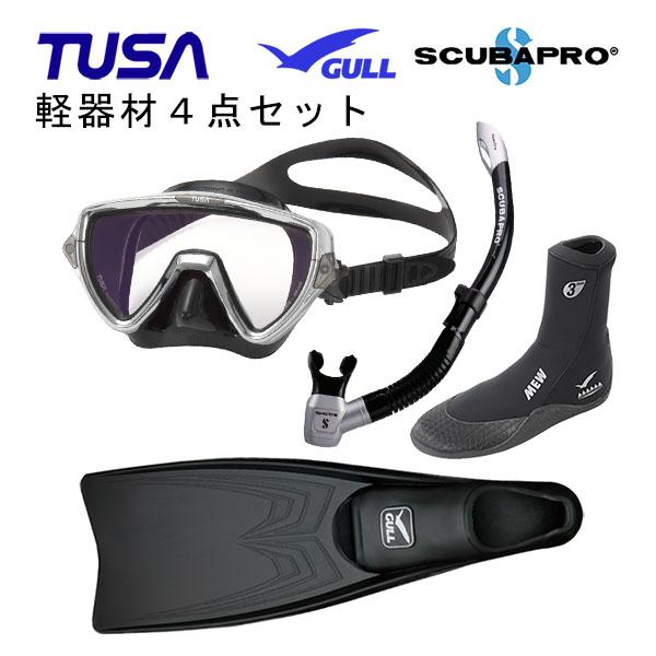 TUSA ツサ 軽器材4点セットヴィジオプロ マスク M-19SQBスキューバプロ スペクトラスノーケルGULL スーパーミュー フィンGULL ミューブーツスキューバダイビング シュノーケリング