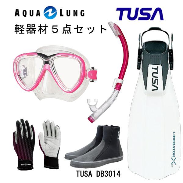TUSA(ツサ) 軽器材5点セットフリーダムワン マスク M-211US-TUSA ハイパードライエリート2スノーケル SP0101リブレーターテン フィンロングブーツアクアラング マリングローブ