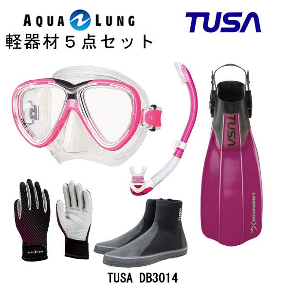 TUSA(ツサ) 軽器材5点セットフリーダムワン マスク M-211US-TUSA プラチナ2 スノーケルリブレーターテン フィンロングブーツアクアラング マリングローブ