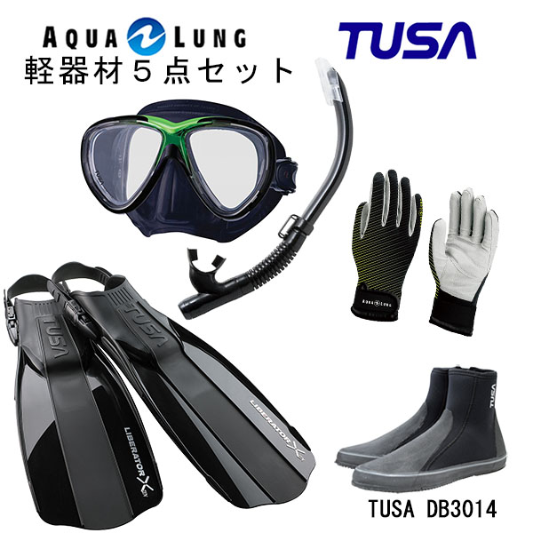 機能性バツグンのマスクやスノーケル初心者の方にも使いやすいフィンなど誰にでも使いやすい5点セット SALENEW大人気 ダイビング スノーケリング マリンレジャー 男女兼用 TUSA ツサ 軽器材5点セットフリーダムワン フィンロングブーツマリングローブ ハイパードライエリート2 M-211QBUS-TUSA ブラックシリコン スノーケルリブレーターテン 超激安特価