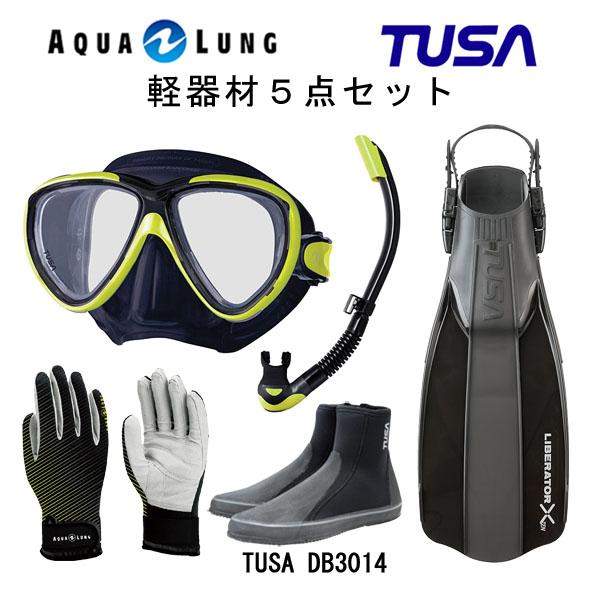超スリムフレーム広視界のマスクや軽いキックで進むフィンなど使いやすいおススメ5点セット 人気海外一番 ダイビング スノーケリング マリンレジャー マリンスポーツ TUSA ツサ M-211QBUS-TUSA マリングローブ スノーケルリブレーターテン 軽器材5点セットフリーダムワン フィンロングブーツアクアラング いよいよ人気ブランド ブラックシリコン プラチナ2