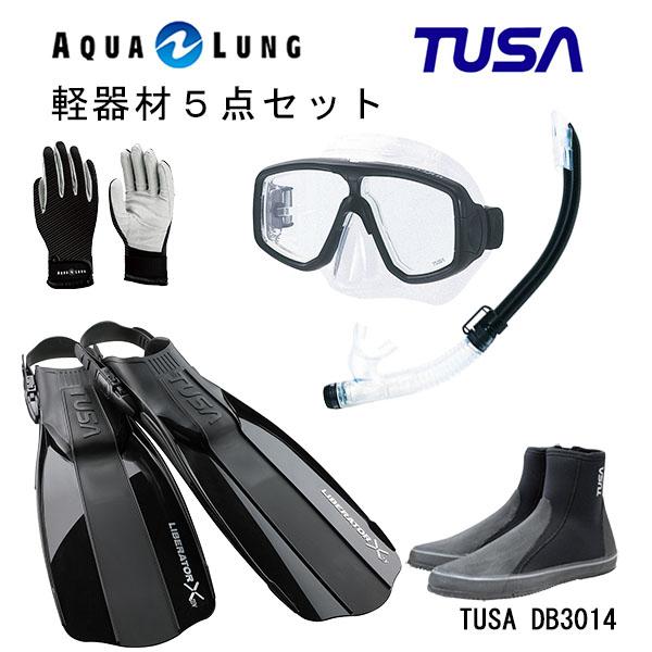超スリムフレーム広視界のマスクや軽いキックで進むフィンなど使いやすいおススメ5点セット ダイビング スノーケリング 新品未使用正規品 マリンレジャー マリンスポーツ TUSA ツサ 完売 M-20US-TUSA SP0101リブレーターテン マリングローブ ハイパードライエリート2スノーケル フィンロングブーツアクアラング 軽器材5点セットプラチナマスク