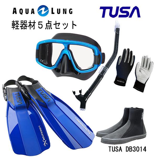 TUSA(ツサ) 軽器材5点セットプラチナマスク M-20QBアクアラング マイスタースノーケルリブレーターテン フィンロングブーツアクアラング マリングローブ