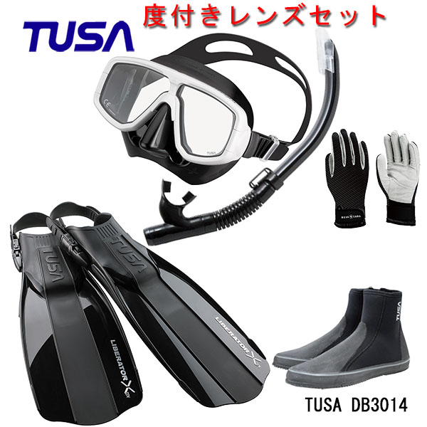 TUSA(ツサ) 度付きレンズ軽器材6点セットプラチナマスク M-20QBUS-TUSA ハイパードライエリート2 スノーケルリブレーターテン フィンロングブーツスリーシーズングローブ