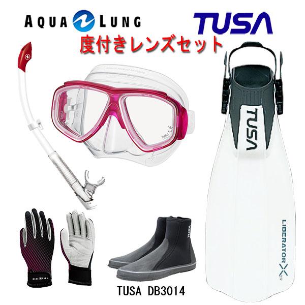 TUSA(ツサ) 度付きレンズ軽器材5点セットスプレンダイブ2 M-7500AQUALUNG アクアラング ヴァリオスノーケルリブレーターテン フィンロングブーツアクアラング マリングローブ