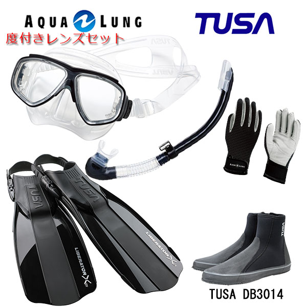 優しいフィット感のロングセラーマスクや使いやすいフィン グローブなどのおススメ5点セット 度付きレンズマスクダイビング TUSA 定番キャンバス [再販ご予約限定送料無料] ツサ 度付きレンズ軽器材5点セットスプレンダイブ2 M-7500US-TUSA スノーケルリブレーターテンロングブーツマリングローブ プラチナ2