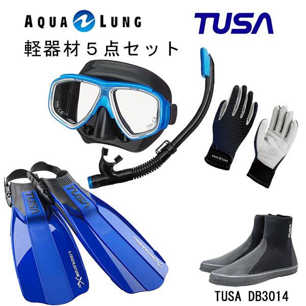 優しいフィット感のロングセラーマスクや使いやすいフィン 高級品 グローブなどのおススメ5点セット ダイビング スノーケリング マリンレジャー マリンスポーツ TUSA 推奨 M-7500QBUS-TUSA ハイパードライエリート2 ツサ ブラックシリコン スノーケルリブレーターテンロングブーツマリングローブ 軽器材5点セットスプレンダイブ2