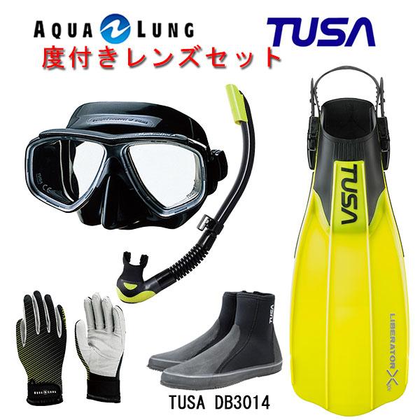 優しいフィット感のロングセラーマスクや使いやすいフィン グローブなどのおススメ5点セット 度付きレンズマスクダイビング TUSA ツサ 卸直営 度付きレンズ軽器材5点セットスプレンダイブ2 M-7500QBUS-TUSA 年中無休 スノーケルリブレーターテンロングブーツマリングローブ ブラックシリコン プラチナ2