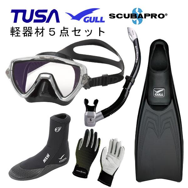 TUSA ツサ 軽器材5点セットヴィジオプロ マスク M-19SQBスキューバプロ スペクトラスノーケルGULL スーパーミュー フィンGULL ミューブーツアクアラング マリングローブ