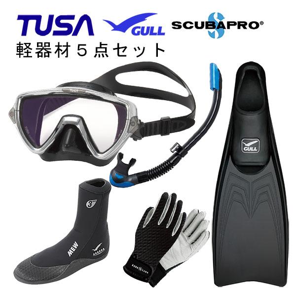 TUSA ツサ 軽器材5点セットヴィジオプロ マスク M-19SQBプラチナ2 シュノーケル SP-170QBGULL スーパーミュー フィンGULL ミューブーツアクアラング マリングローブ