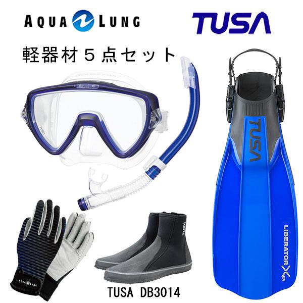 TUSA ツサ 軽器材5点セットヴィジオウノ マスク M-19US-TUSA ハイパードライエリート2 スノーケルリブレーターテン フィンロングブーツアクアラング マリングローブ