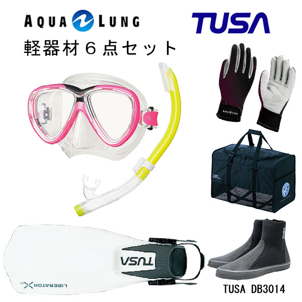 TUSA(ツサ) 軽器材6点セットフリーダムワン マスク M-211US-TUSA ハイパードライエリート2 スノーケル SP0101リブレーターテン フィンロングブーツアクアラング マリングローブメッシュバッグ