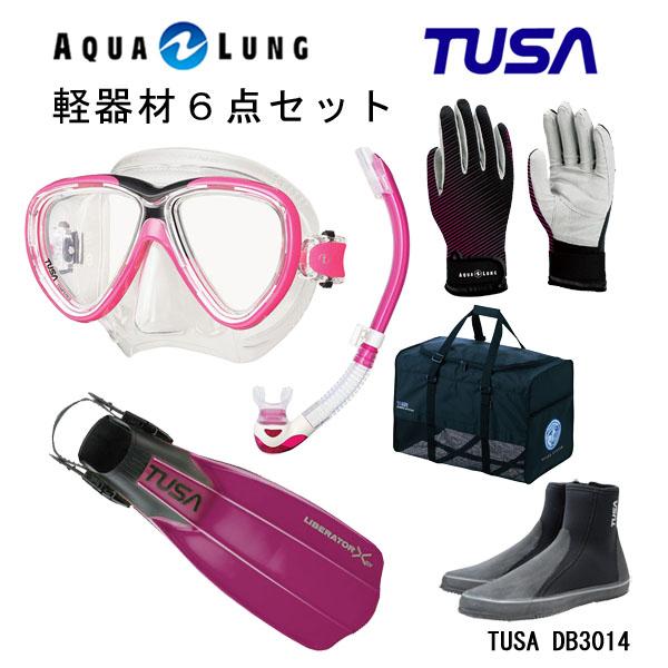 フィット感抜群のマスクなどシンプルで使いやすいを集めた便利な6点セット ダイビング 在庫一掃 スノーケリング マリンレジャー 国内即発送 男女兼用 TUSA ツサ 軽器材6点セットフリーダムワンマスク マリングローブメッシュバッグ M-211US-TUSA プラチナ2 スノーケルリブレーターテン フィンロングブーツアクアラング