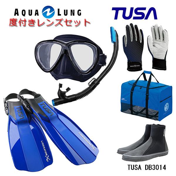 TUSA(ツサ) 度付きレンズ軽器材6点セットフリーダムワンマスク ブラックシリコン M-211QBUS-TUSA ハイパードライエリート2 スノーケルリブレーターテン フィンロングブーツマリングローブ