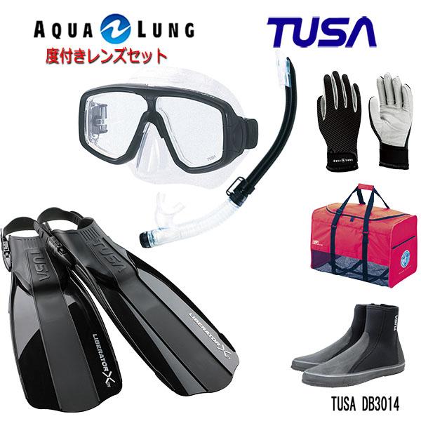 TUSA(ツサ) 度付きレンズ軽器材6点セットプラチナマスク M-20US-TUSA ハイパードライエリートII スノーケル SP0101リブレーターテン フィンロングブーツアクアラング マリングローブメッシュバッグ