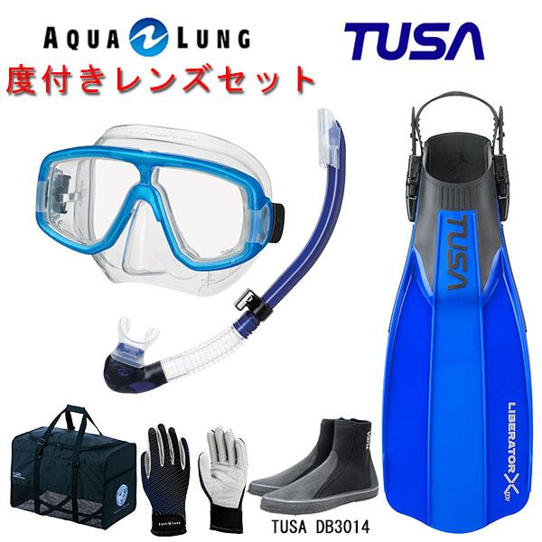 オンライン限定商品 軽量 コンパクトなマスクなどシンプルで使いやすいを集めた便利な6点セット 度付きレンズマスクダイビング TUSA ツサ 度付きレンズ軽器材6点セットプラチナマスク プラチナ2 M-20US-TUSA フィンロングブーツアクアラング 業界No.1 スノーケルリブレーターテン マリングローブメッシュバッグ