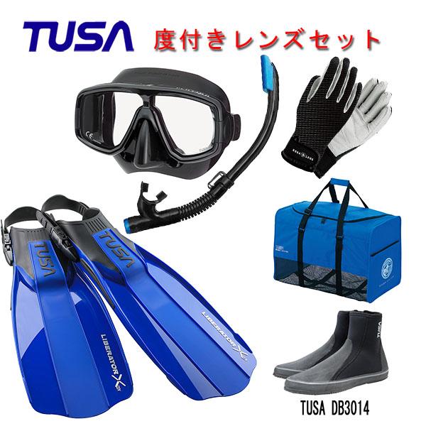 超軽量コンパクトな二眼マスクのこだわりの6点セット 誰にでも使いやすいアイテムばかりです 期間限定送料無料 度付きレンズマスクダイビング TUSA ツサ M-20QBUS-TUSA 度付きレンズ軽器材6点セットプラチナマスク スノーケルリブレーターテン おすすめ ハイパードライエリート2 フィンロングブーツマリングローブ