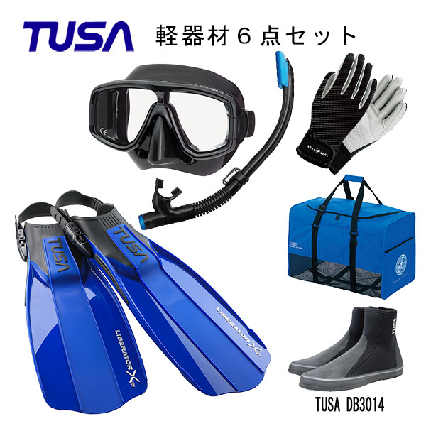 超軽量コンパクトな二眼マスクのこだわりの6点セット 誰にでも使いやすいアイテムばかりです ダイビング スノーケリング 値引き マリンレジャー TUSA ハイパードライエリート2 軽器材6点セットプラチナマスク 完全送料無料 フィンロングブーツマリングローブ ツサ M-20QBUS-TUSA スノーケルリブレーターテン