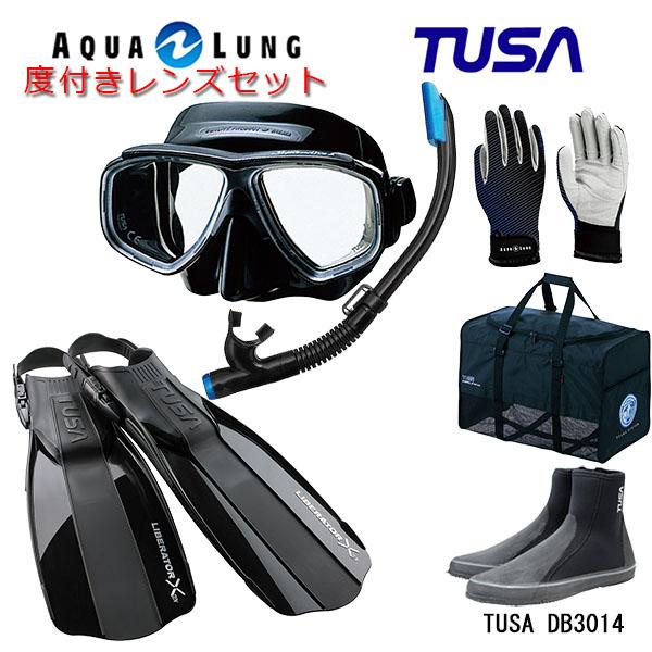 TUSA(ツサ) 度付きレンズ軽器材6点セットスプレンダイブ2 ブラックシリコン M-7500QBUS-TUSA ハイパードライエリート2 スノーケルリブレーターテンロングブーツマリングローブメッシュバッグ