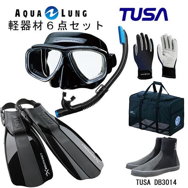 TUSA(ツサ) 軽器材6点セットスプレンダイブ2 ブラックシリコン M-7500QBUS-TUSA ハイパードライエリート2 スノーケルリブレーターテンロングブーツマリングローブメッシュバッグ