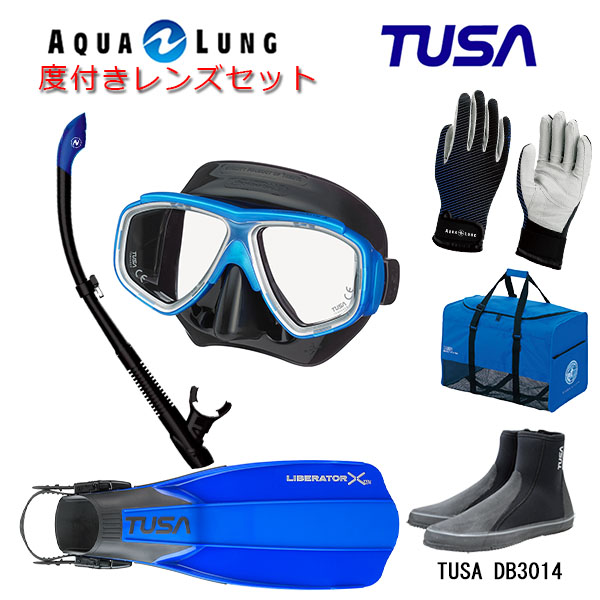 TUSA(ツサ) 度付きレンズ軽器材6点セットスプレンダイブ2 ブラックシリコン M-7500QBAQUALUNG アクアラング ヴァリオスノーケルリブレーターテン フィンロングブーツアクアラング マリングローブメッシュバッグ