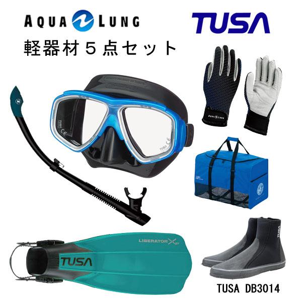 TUSA(ツサ) 軽器材6点セットスプレンダイブ2 ブラックシリコン M-7500QBAQUALUNG アクアラング ヴァリオスノーケルリブレーターテン フィンロングブーツアクアラング マリングローブメッシュバッグ
