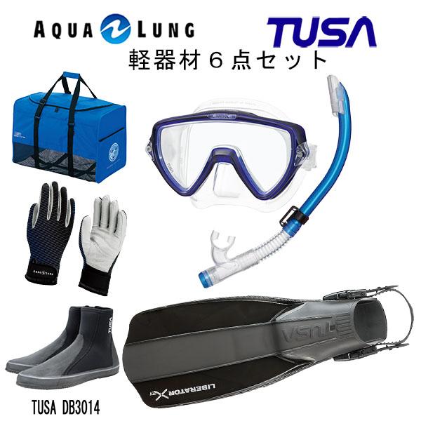 TUSA ツサ 軽器材6点セットヴィジオウノ マスク M-19US-TUSA ハイパードライエリート2 スノーケルリブレーターテン フィンロングブーツアクアラング マリングローブメッシュバッグ