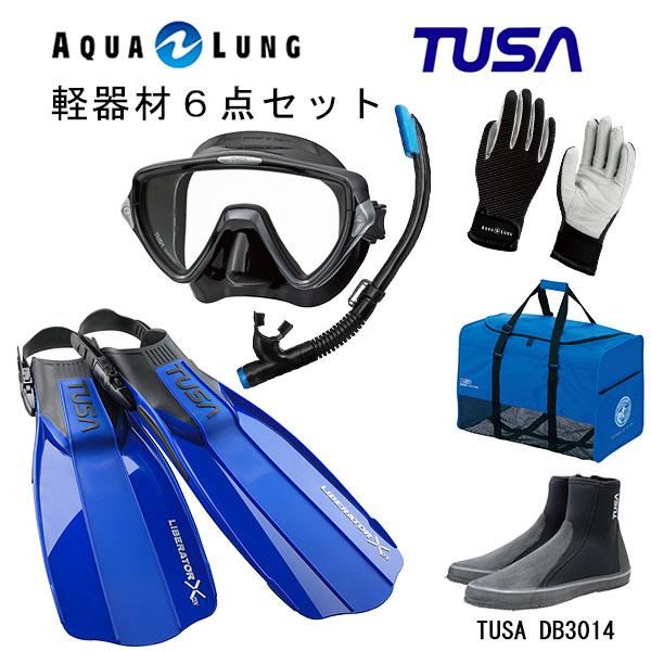 日本人男性向けデザインにこだわった一眼マスクや誰にでも使いやすいフィンなどの6点セット ダイビング スノーケリング マリンレジャー メンズ TUSA ツサ 軽器材6点セットヴィジオウノ 期間限定お試し価格 オンラインショッピング M-19QBUS-TUSA マリングローブメッシュバッグ フィンロングブーツアクアラング スノーケルリブレーターテン マスク ブラックシリコン ハイパードライエリート2