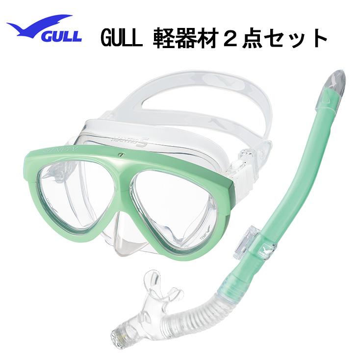 GULL(ガル) 軽器材2点セット MANTIS5(マンティスファイブ)シリコンマスク(GM-1035) カナールドライSPクリアシリコン スノーケル(GS-3161) レイラドライSPクリアシリコン スノーケル(GS-3163)シュノーケリング, タックルアイランド:aded725e --- chargers.jp