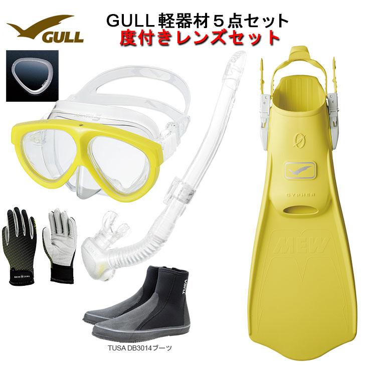 GULL(ガル) 度付きレンズ 軽器材5点セットMANTIS5(マンティスファイブ)シリコン(GM-1035)カナールステイブル(GS-3171)レイラステイブル(GS-3173)ミュー・サイファー ブーツ(DB-3014) グローブメーカー在庫確認します。