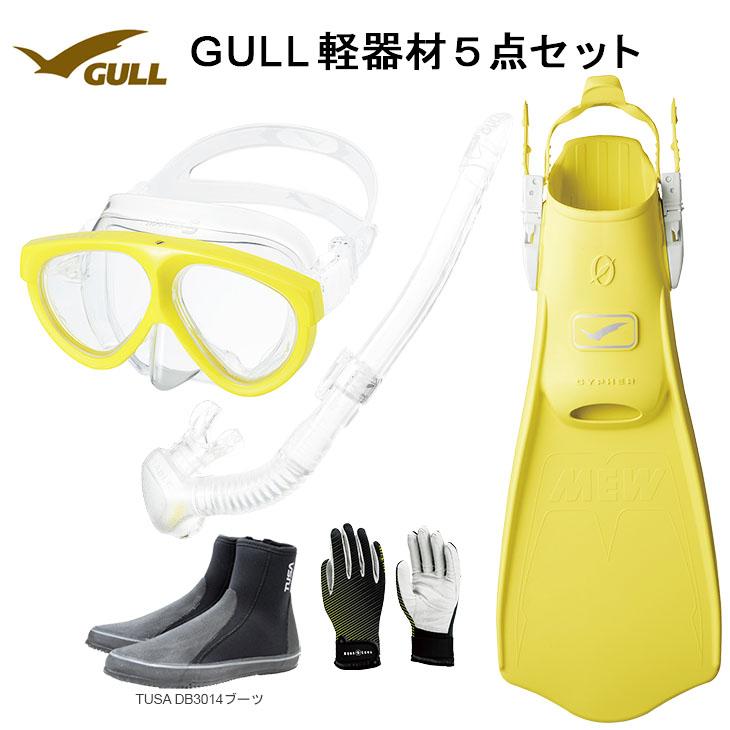 GULL(ガル)軽器材5点セットMANTIS5(マンティスファイブ)シリコン(GM-1035)カナールステイブル(GS-3171)レイラステイブル(GS-3173)ミュー・サイファー ブーツ(DB-3014) グローブメーカー在庫確認します。