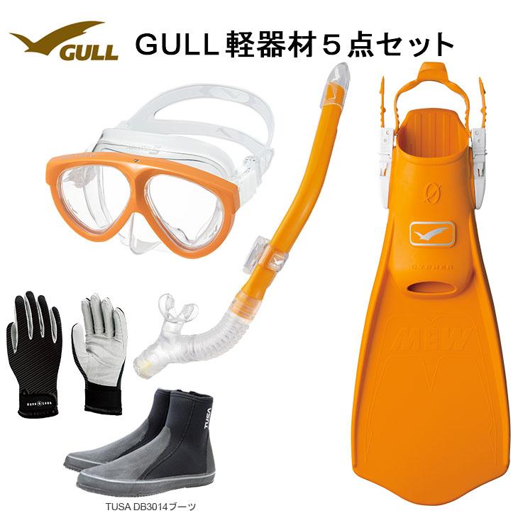 GULL(ガル)軽器材5点セットMANTIS5(マンティスファイブ)シリコン(GM-1035) カナールドライSP(GS-3161) レイラドライSP(GS-3163)ミュー・サイファーフィン ブーツ(DB-3014) グローブメーカー在庫確認します。