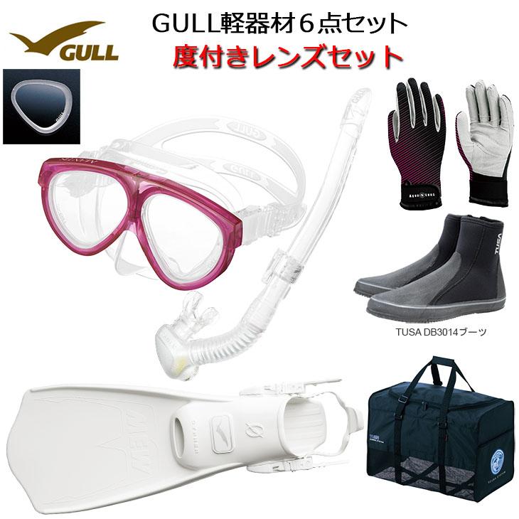 GULL(ガル) 度付きレンズ 軽器材6点セットMANTIS5(マンティスファイブ)シリコン(GM-1035)カナールステイブル(GS-3171)レイラステイブル(GS-3173)ミュー・サイファー ブーツ(DB-3014) グローブ バッグメーカー在庫確認します。