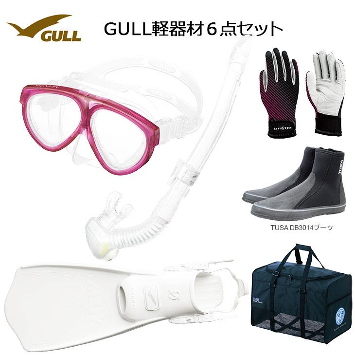 GULL(ガル)軽器材6点セットMANTIS5(マンティスファイブ)シリコン(GM-1035)カナールステイブル(GS-3171)レイラステイブル(GS-3173)ミュー・サイファー ブーツ(DB-3014) グローブ バッグメーカー在庫確認します。