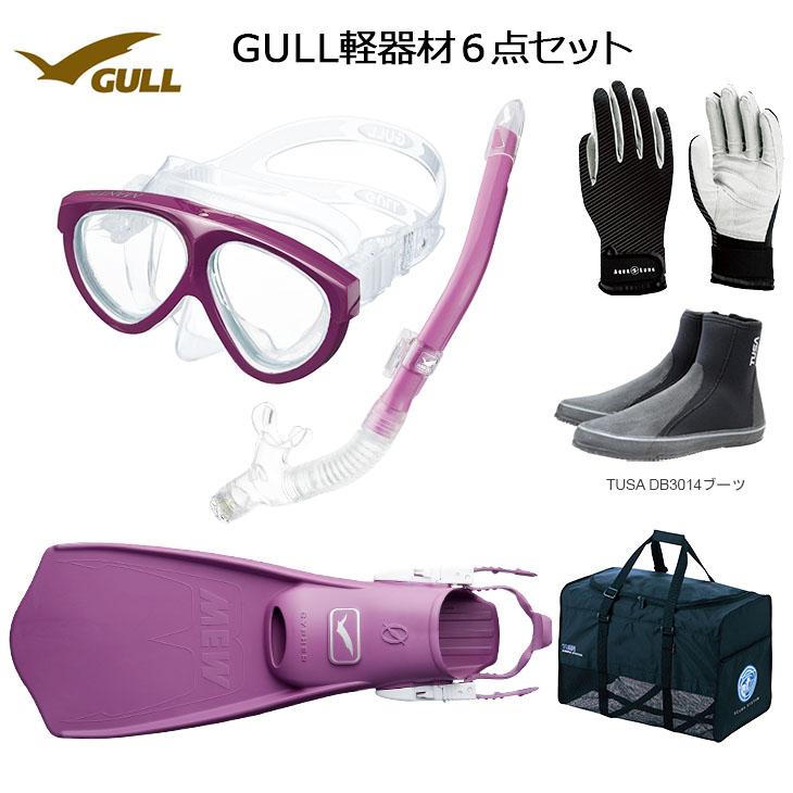 GULL(ガル)軽器材6点セットMANTIS5(マンティスファイブ)シリコン(GM-1035) カナールドライSP(GS-3161) レイラドライSP(GS-3163)ミュー・サイファーフィン ブーツ(DB-3014) グローブ バッグメーカー在庫確認します。