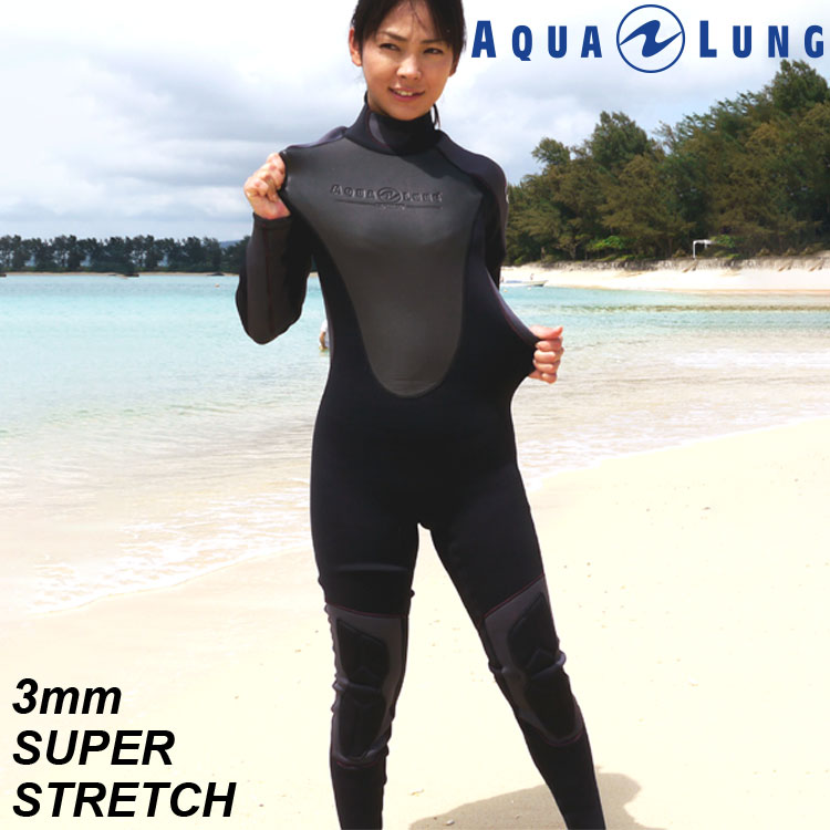 AQUALUNG/アクアラング 3mmウエットスーツ スーパーストレッチ レディース [50205017]