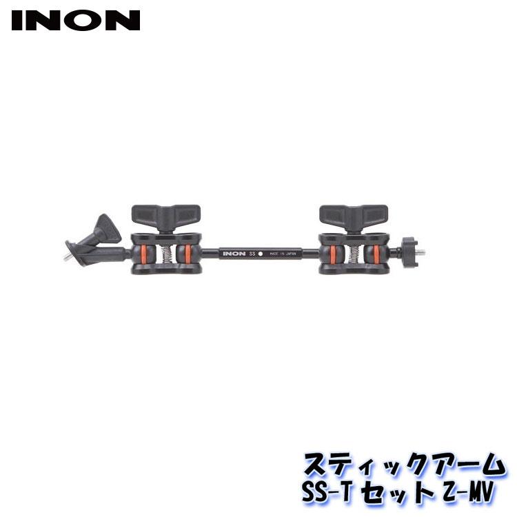 アームの長さとアダプターのタイプで選ぶスティックアームセット INON 業界No.1 品質検査済 スティックアームSS-TセットZ-MV イノン